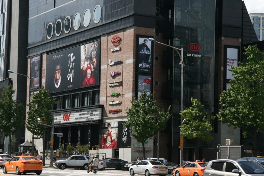 CGV Cheongdam Cine City in Sinsa-dong, Gangnam-gu, Seoul