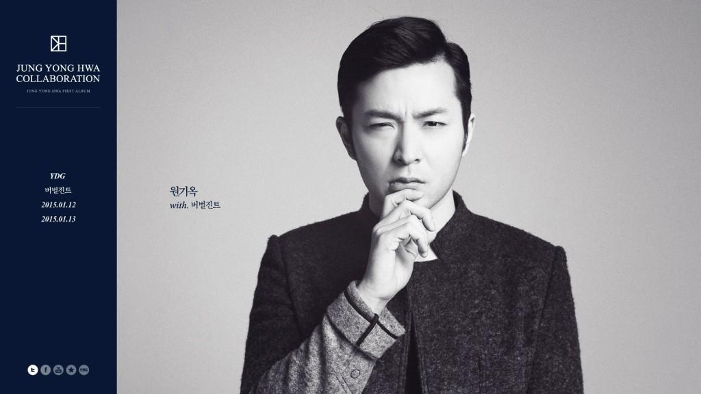 CNBLUE Jung Yong Hwa ft. Verbal Jint