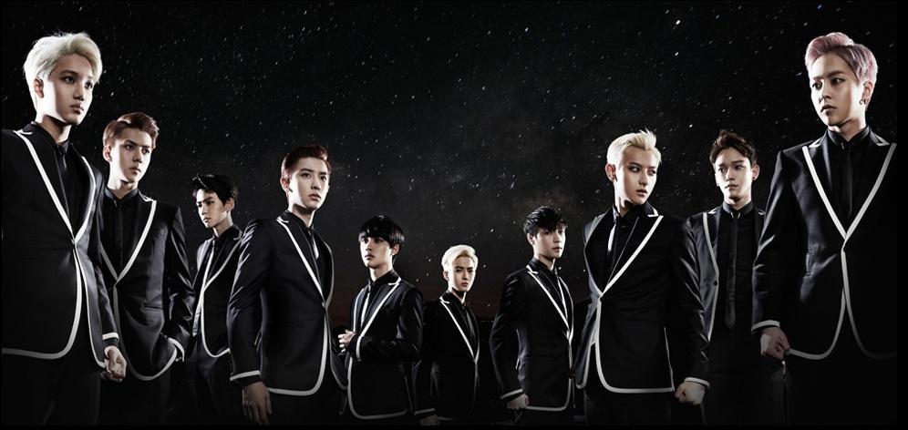 EXO Planet 2 2015