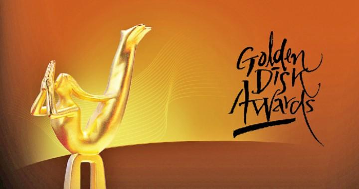 Golden Disk Awards 2015