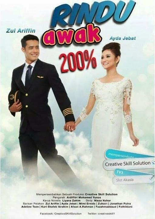 Malay drama