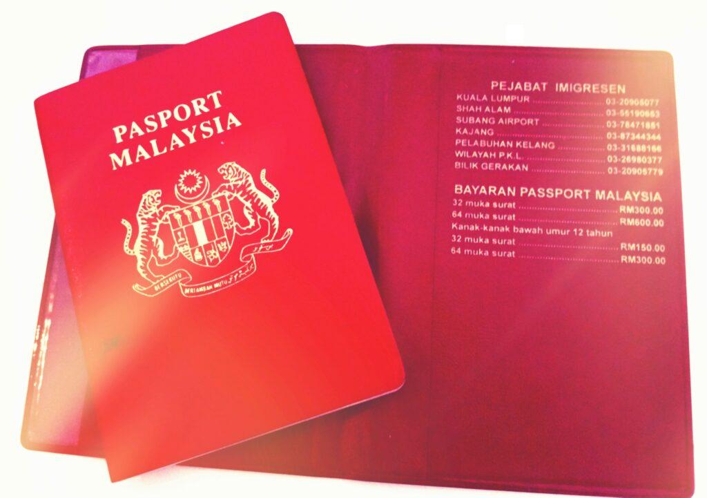 Malaysian Passport