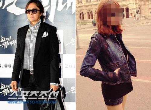 Bae Yong Joon Girlfriend
