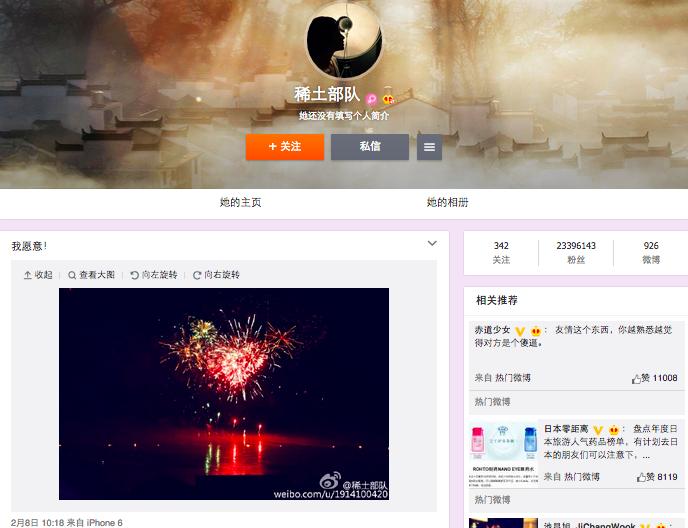 Zhang Ziyi Weibo