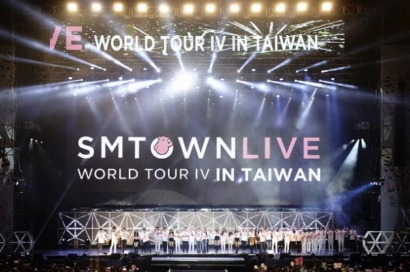SMTOWN Taiwan