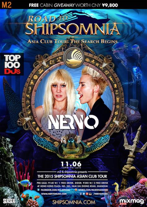 NERVO Shipsomnia