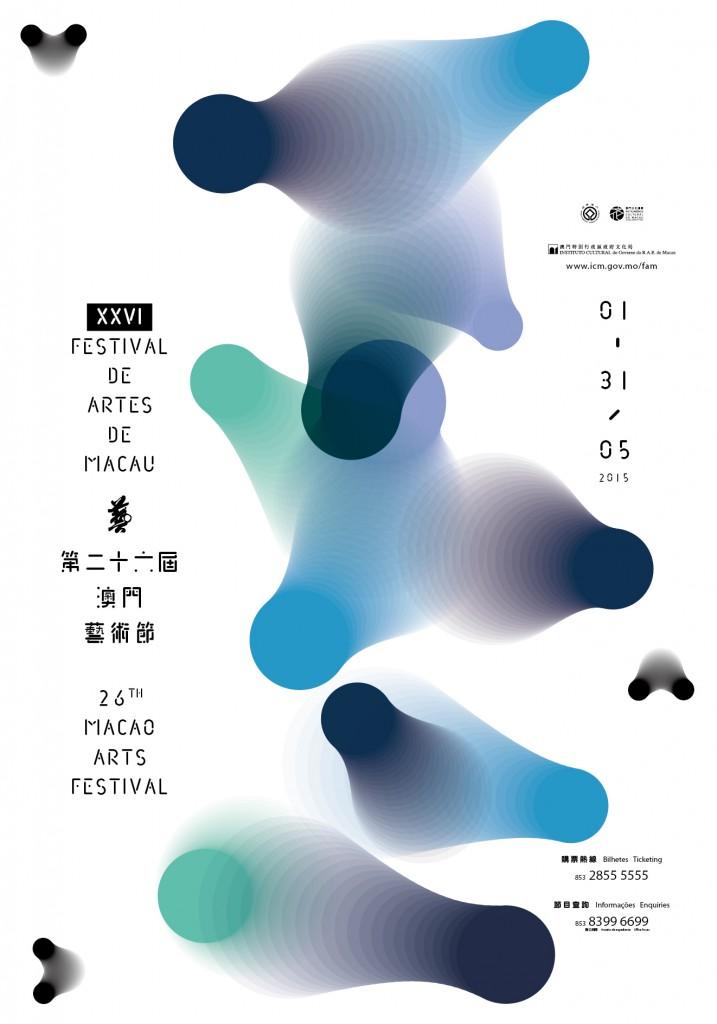 2015-MAF-Poster