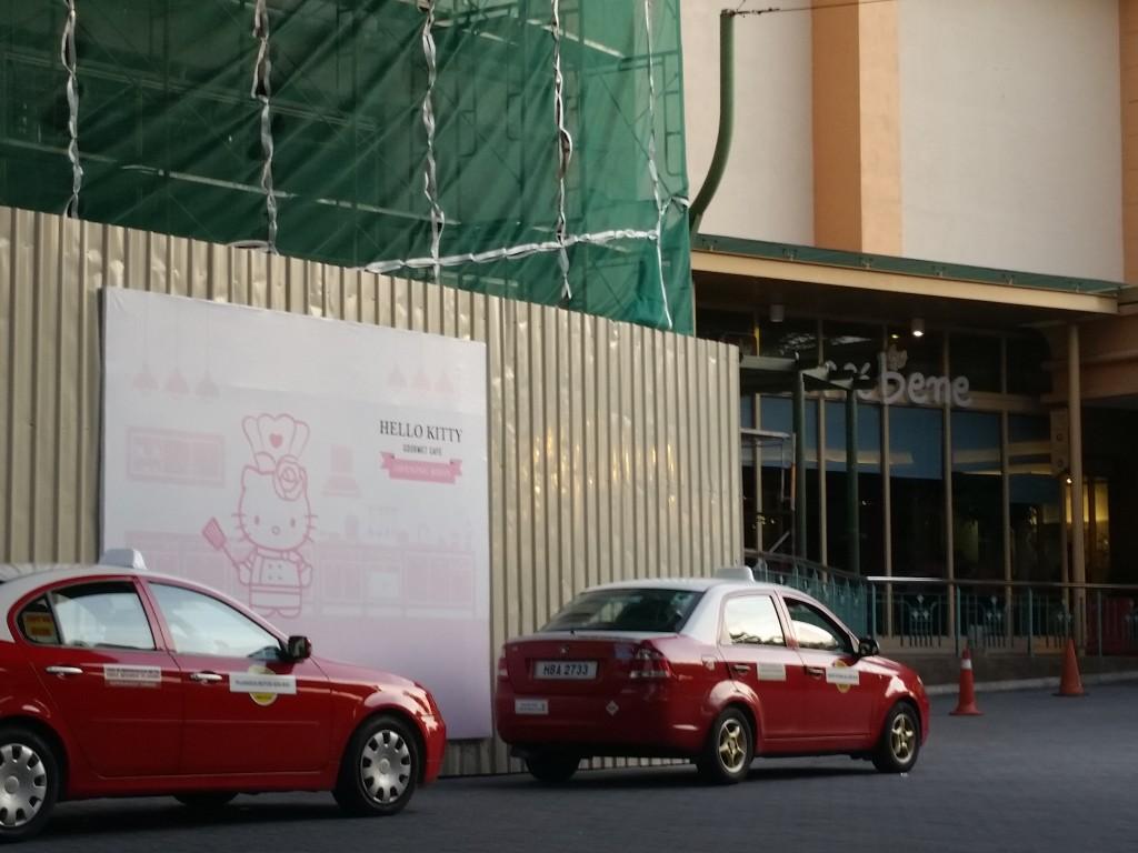 Hello Kitty Gourmet Cafe Sunway Pyramid