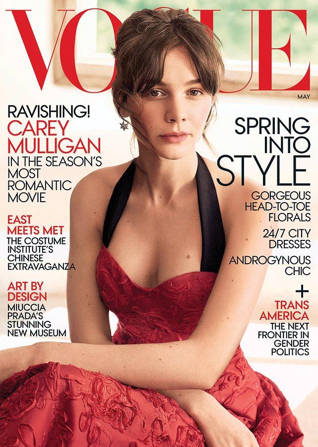 Carey Mulligan Vogue Cover May 2015