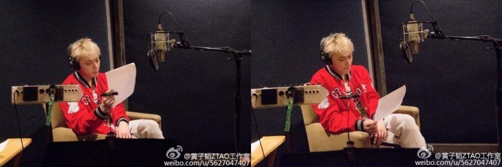 EXO Tao Recording Studio