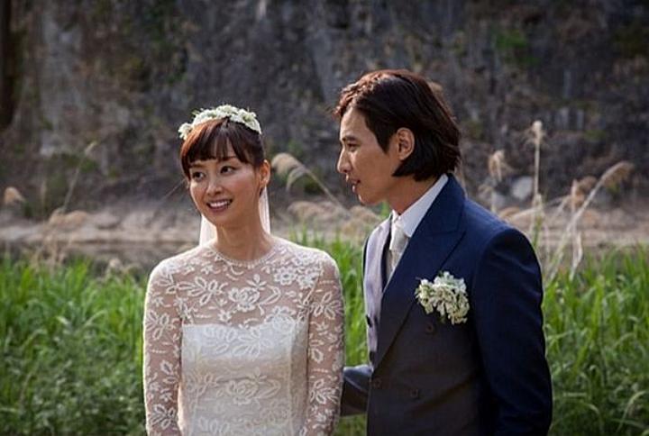 Lee Na Young and Won Bin Wedding
