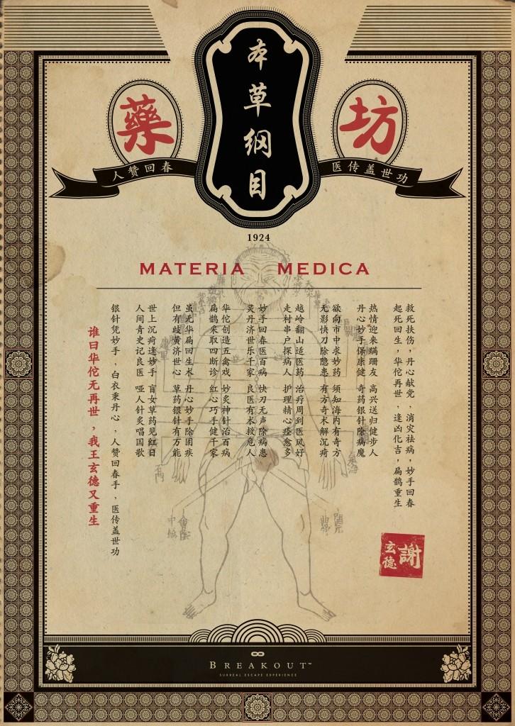 materiamedica-01