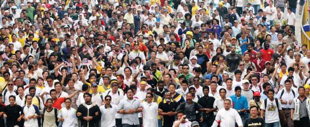 Bersih Crowd