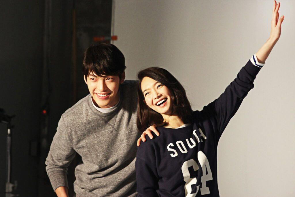 Kim Woo Bin and Shin Min Ah
