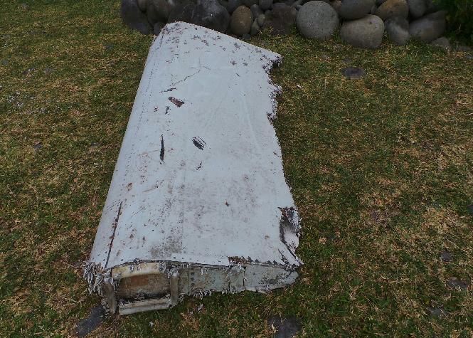 MH370 Plane Part