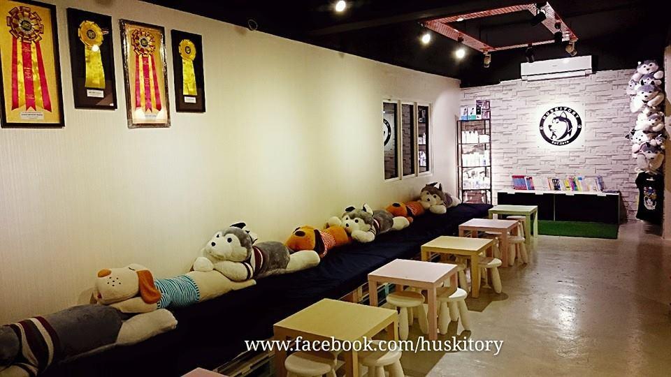 The Huskitory Malacca