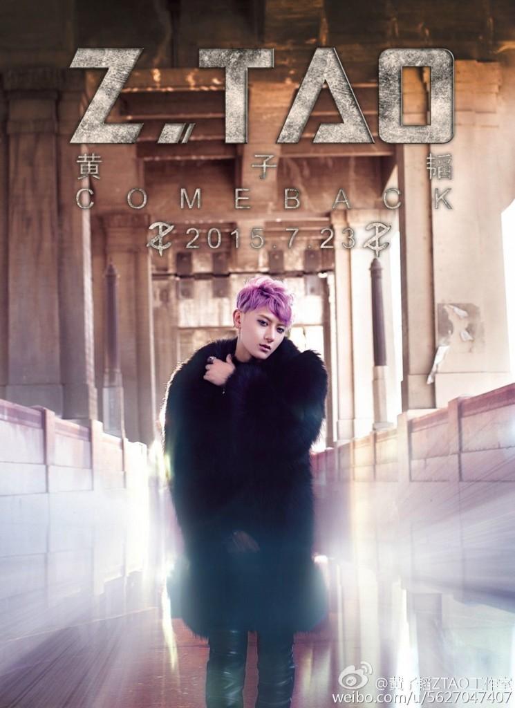 Z.Tao-comeback-mini-album