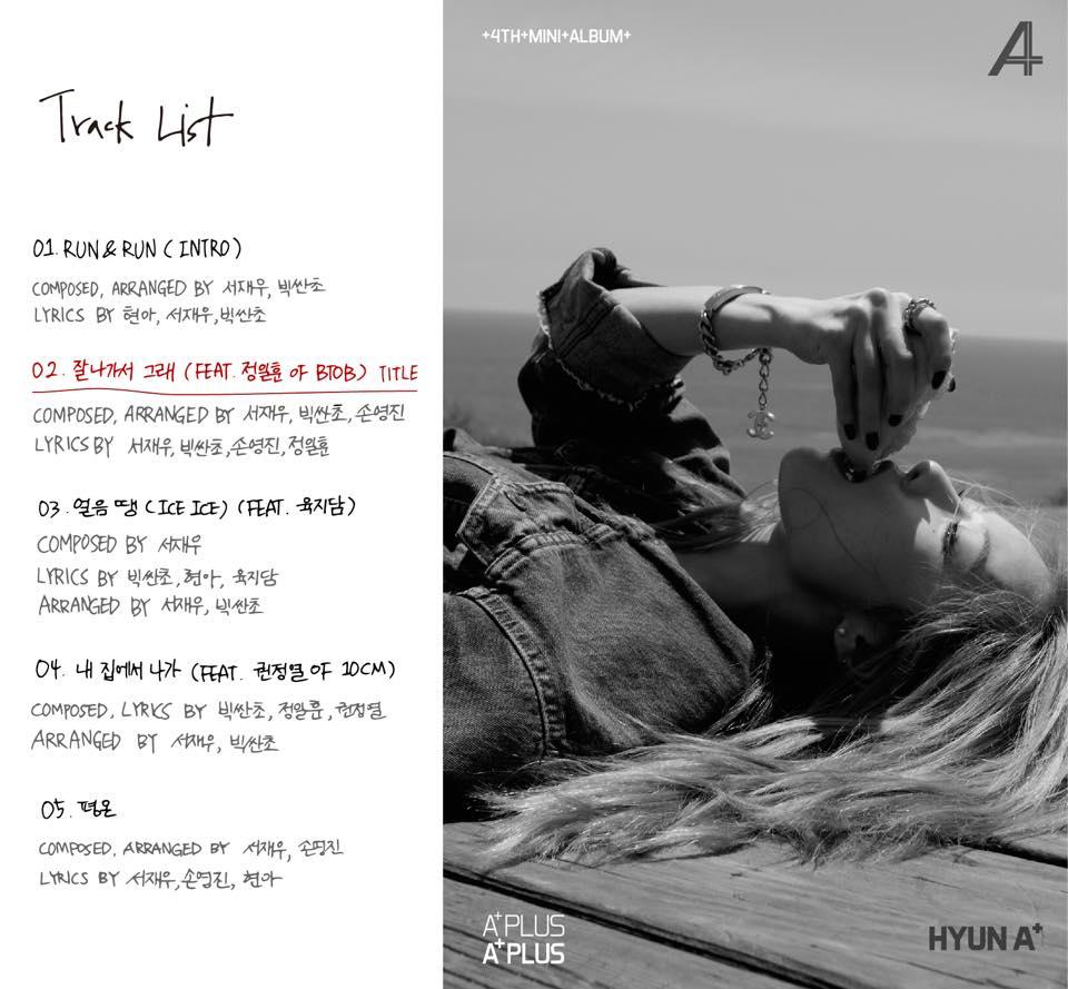 HyunA A Plus