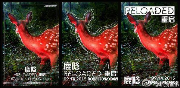 Luhan Reloaded