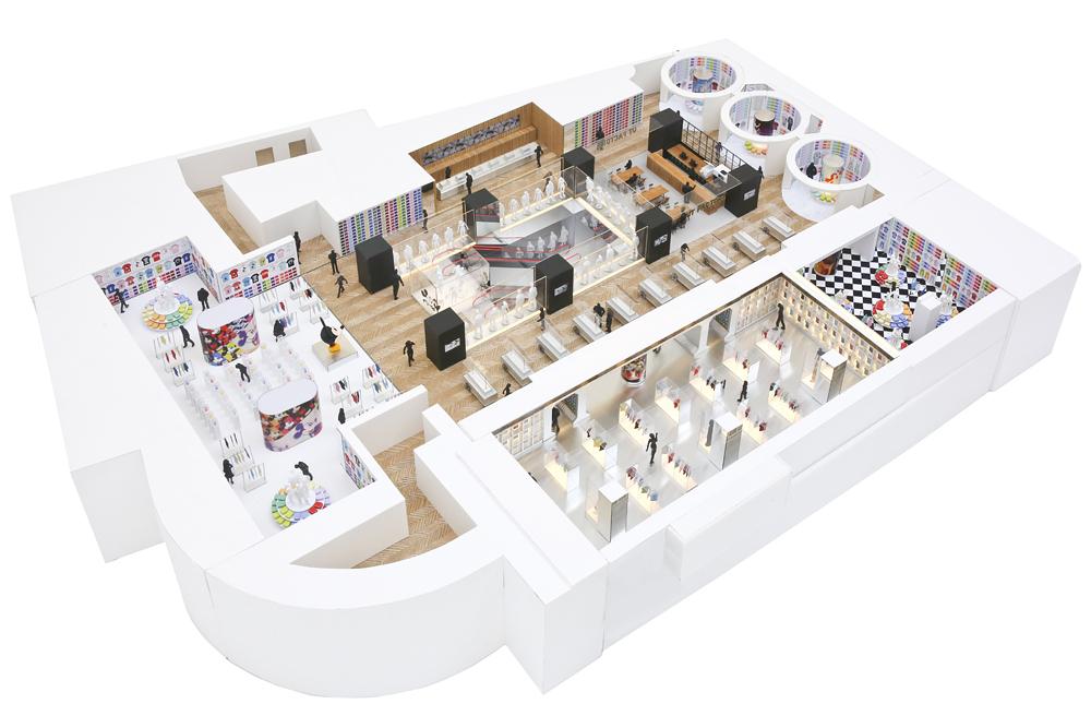 MFA Store image