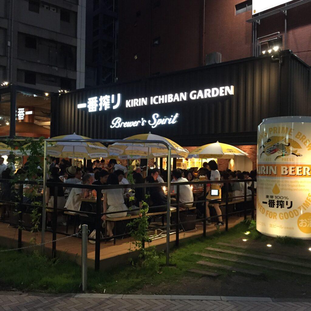 02 Kirin Ichiban Beer Garden