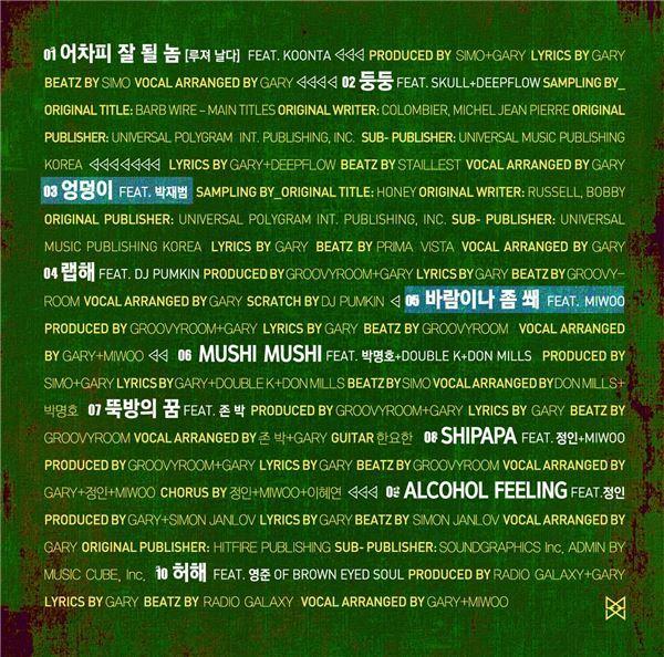Kang Gary Solo Album