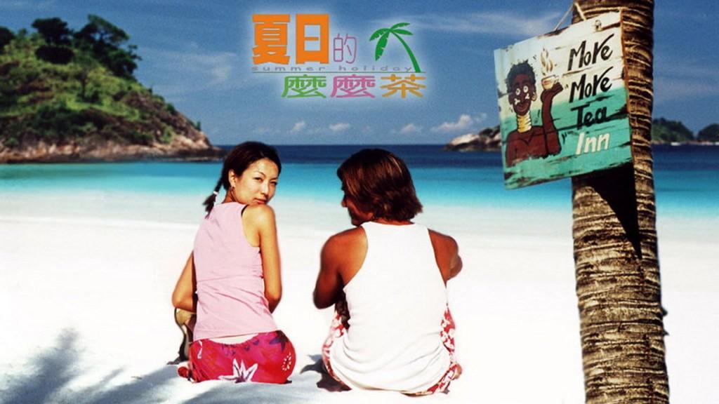 Summer Holiday 2000 Redang Malaysia