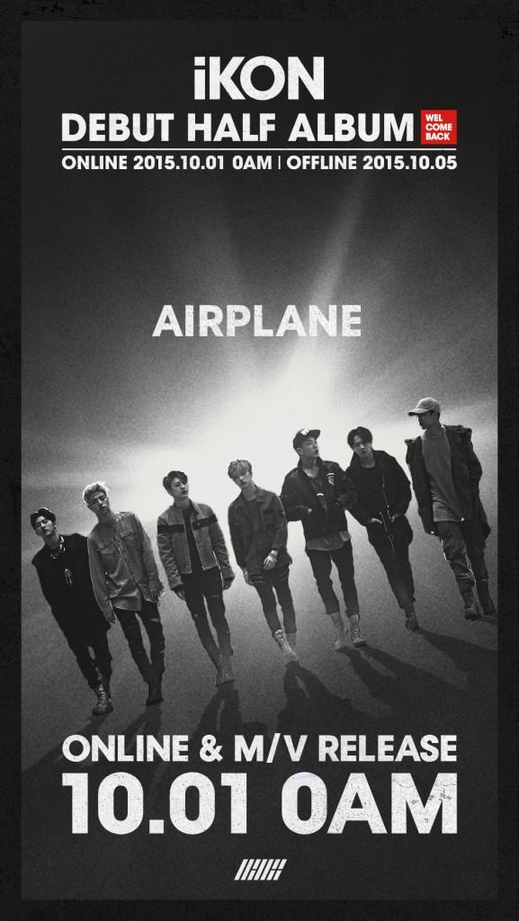 iKON Airplane Teaser