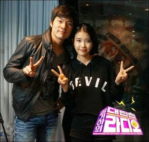IU and Jang Kiha 2013