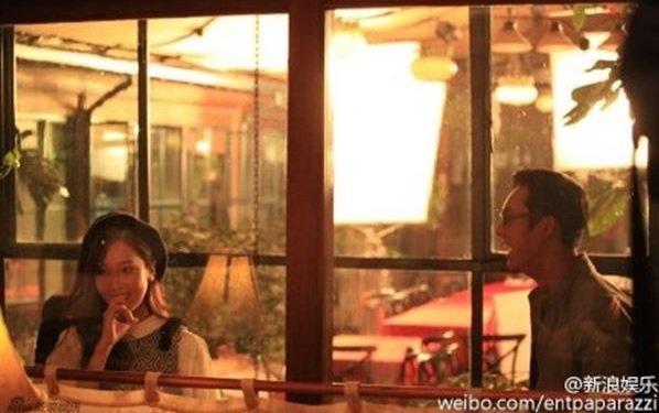 Source: Weibo