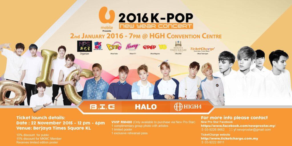 2016 K-Pop New Year Concert
