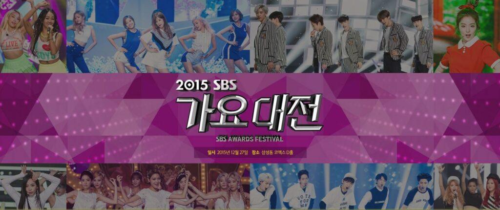 2015 Gayo Daejun SBS