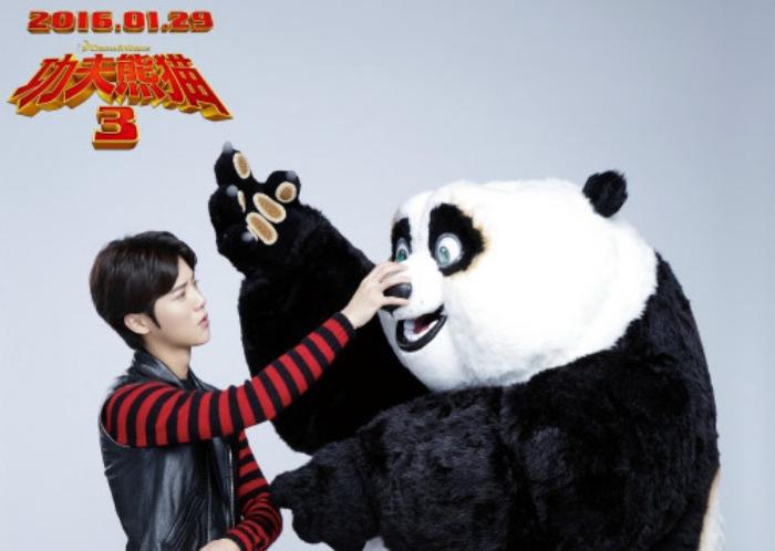 Luhan Kung Fu Panda 3