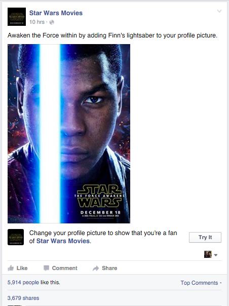 Star Wars Facebook Lightsaber