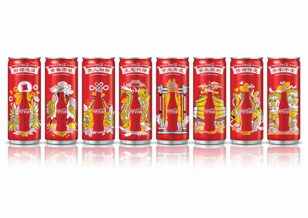 Coca-Cola CNY 2016 can designs_1a