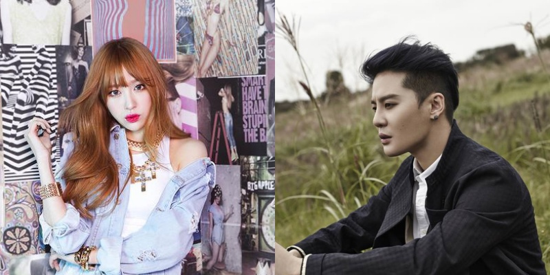 jyj dating style 15 korean artists who have fascinating tattoos another artist who has dedicated a portion of his skin to his group is jyj heize reveals dating style and.