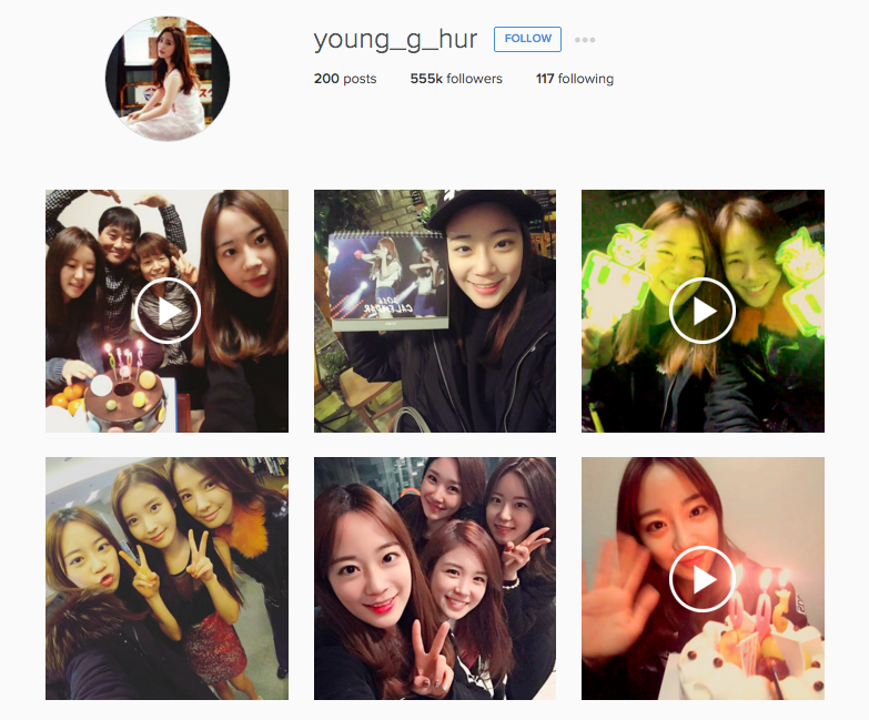 Source: Youngji's Instagram
