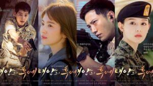 song-joong-ki--song-hye-kyo_1459258793_af_org