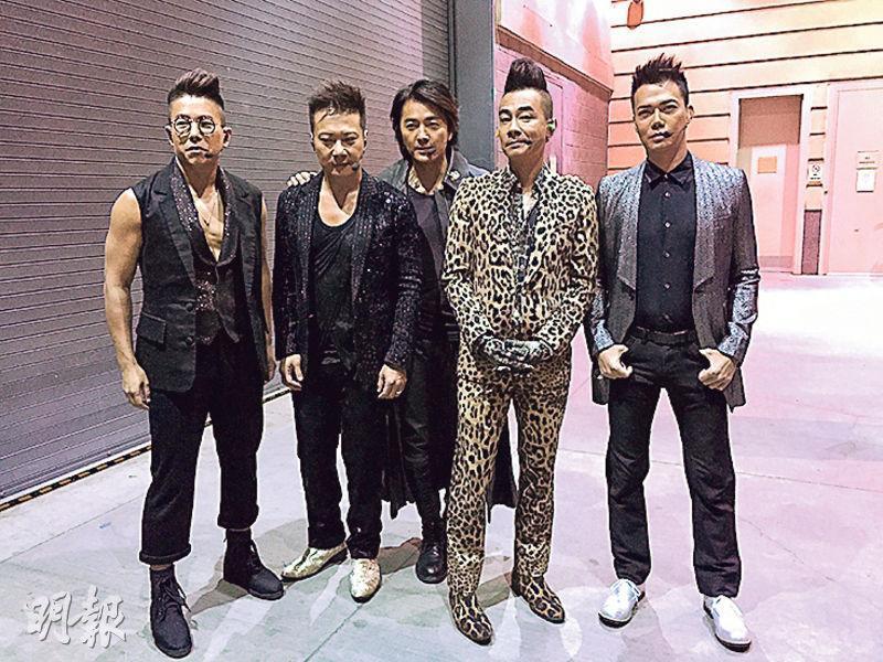 Source: mingpao.com