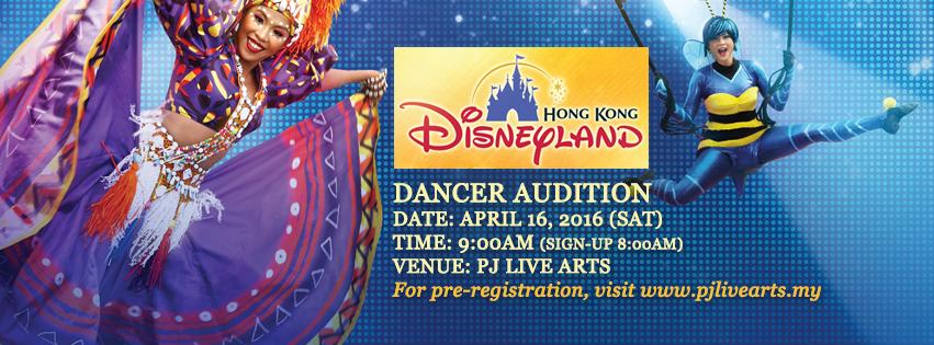 Hong Kong Disneyland Dance Audition