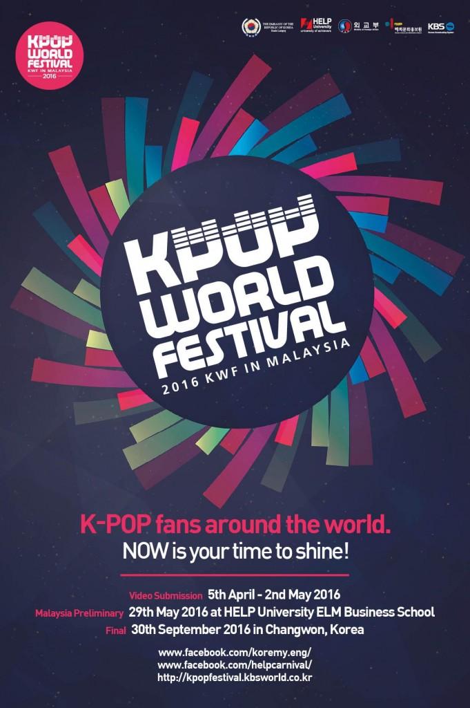 K-Pop World Festival Poster