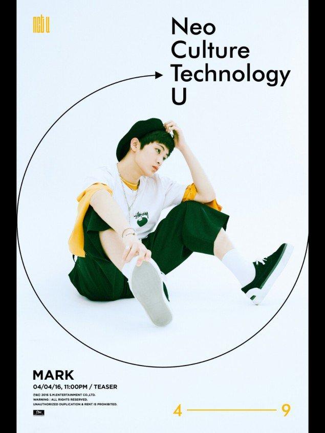 NCT U Mark