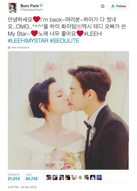 Park Bom Twitter 2016