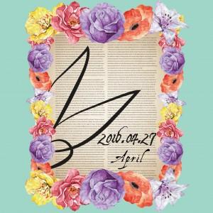 april-comeback