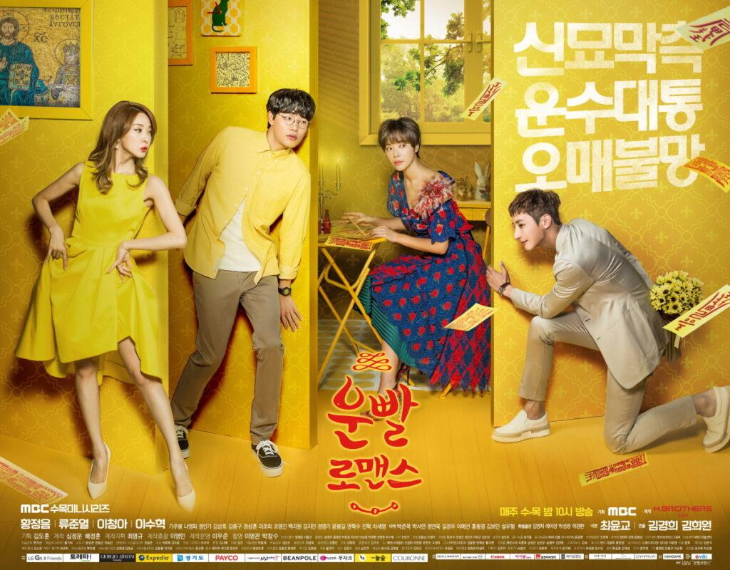 Lucky Romance Korean Drama