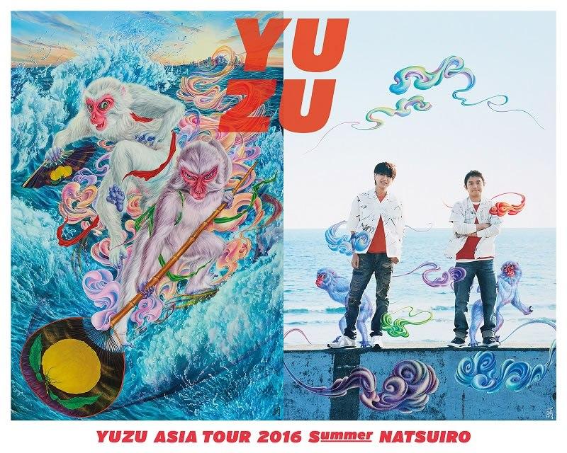 YUZU-ASIA-TOUR-2016-Summer-NATSUIRO