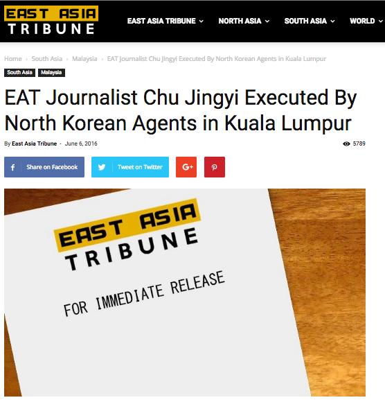 East Asia Tribune Chu Jingyi Executed