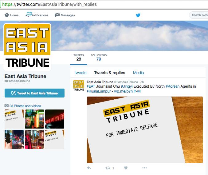 East Asia Tribune Twitter