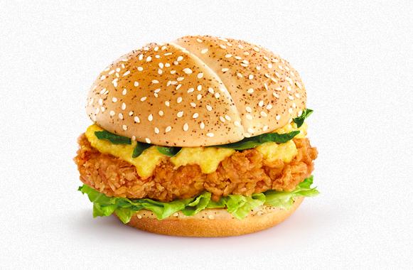 Source: McDonald's Singapore website