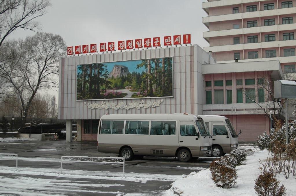 Subbuilding of PotongGang hotel (Source: panoramio.com/user/182175(